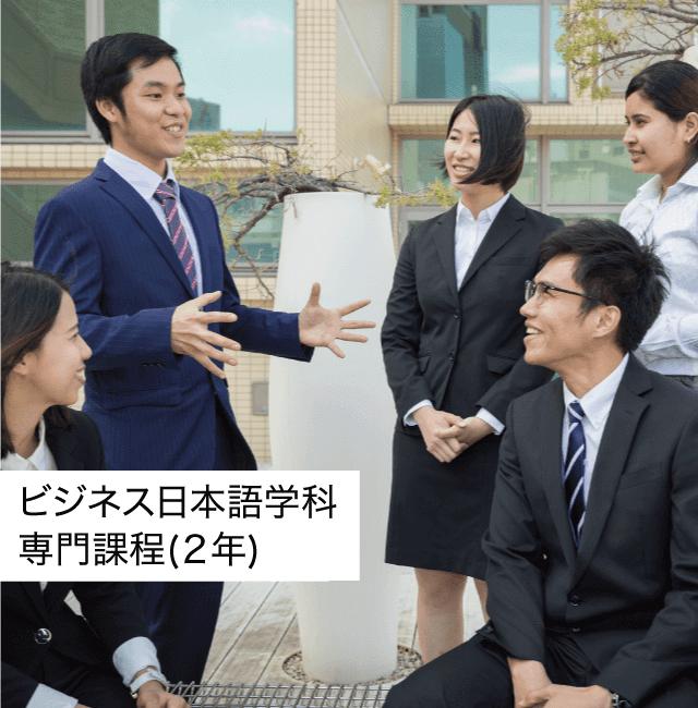 社員 旅行 英語